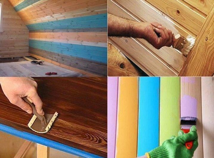 Покраска вагонки внутри дома в разные цвета: оригинальные идеи