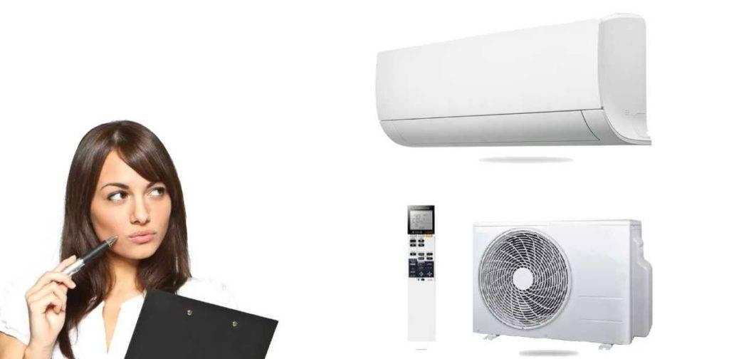 Как выбрать кондиционеры для квартиры: инверторные и другие системы, какой лучше, видео и фото