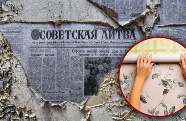 Почему в ссср обои клеили на газеты ► последние новости
