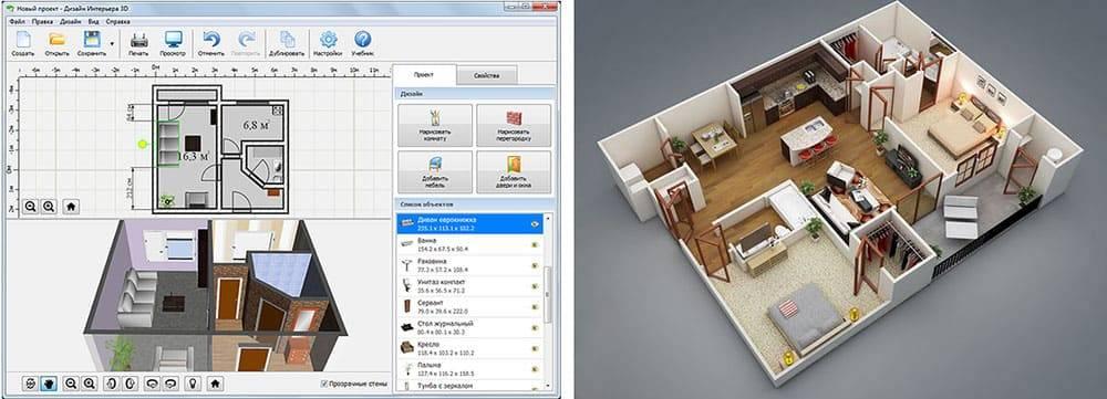 Программа для создания интерьера квартиры: лучшие бесплатные 3d планировщики квартир