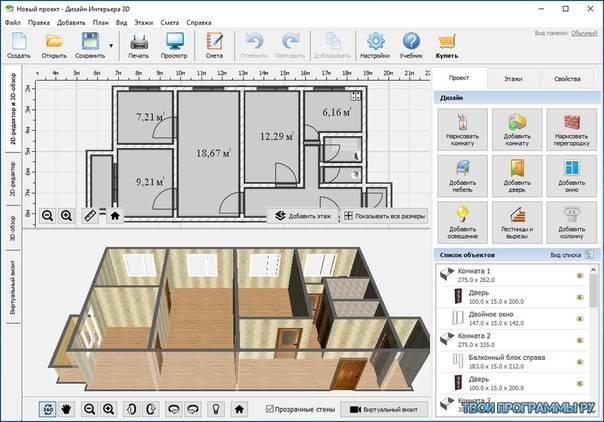 Программы для дизайна интерьера: обзор лучших