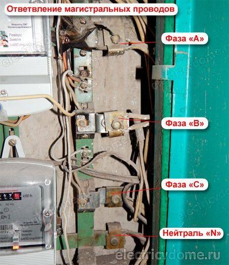 Подключение видеодомофона — монтаж в квартире и частном доме