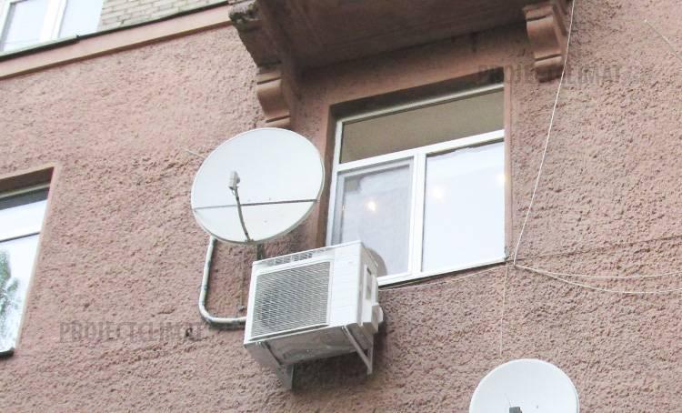 Режим приточной вентиляции в кондиционере — что это?
