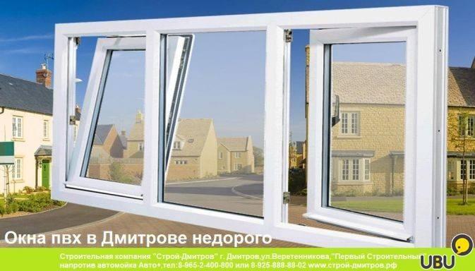 Топ-10 производителей пластиковых окон: рейтинг лучших + рекомендации, как выбрать пластиковые окна