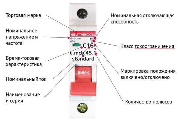 Контакторы и пускатели - расшифровка обозначений. технические характеристики шнайдер электрик и иэк.