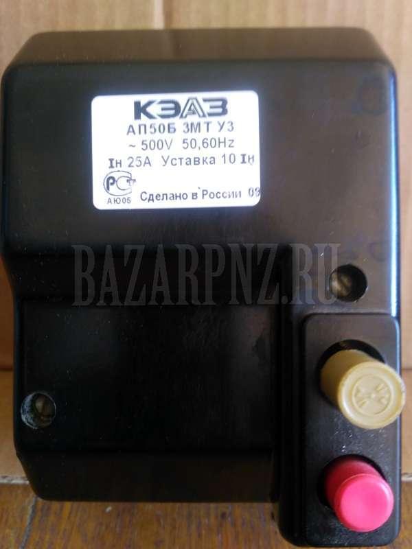 Ремонт автоматического выключателя ап-50 | бесплатные дипломные работы на diplomka.net