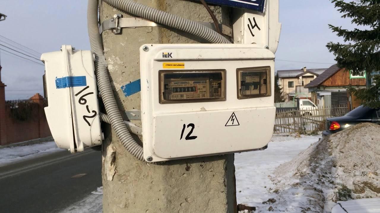 Электросчётчик, передающий показания: устройство, модели, цены