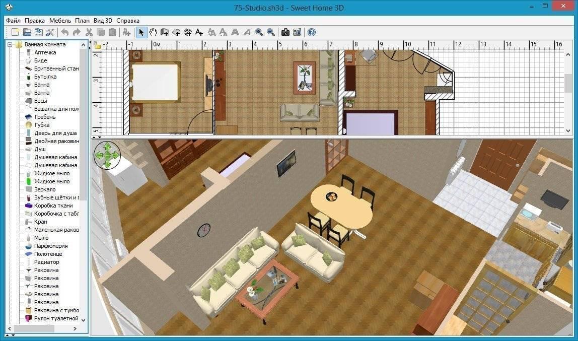 Программа для дизайна квартиры: лучшие сервисы для проектирования