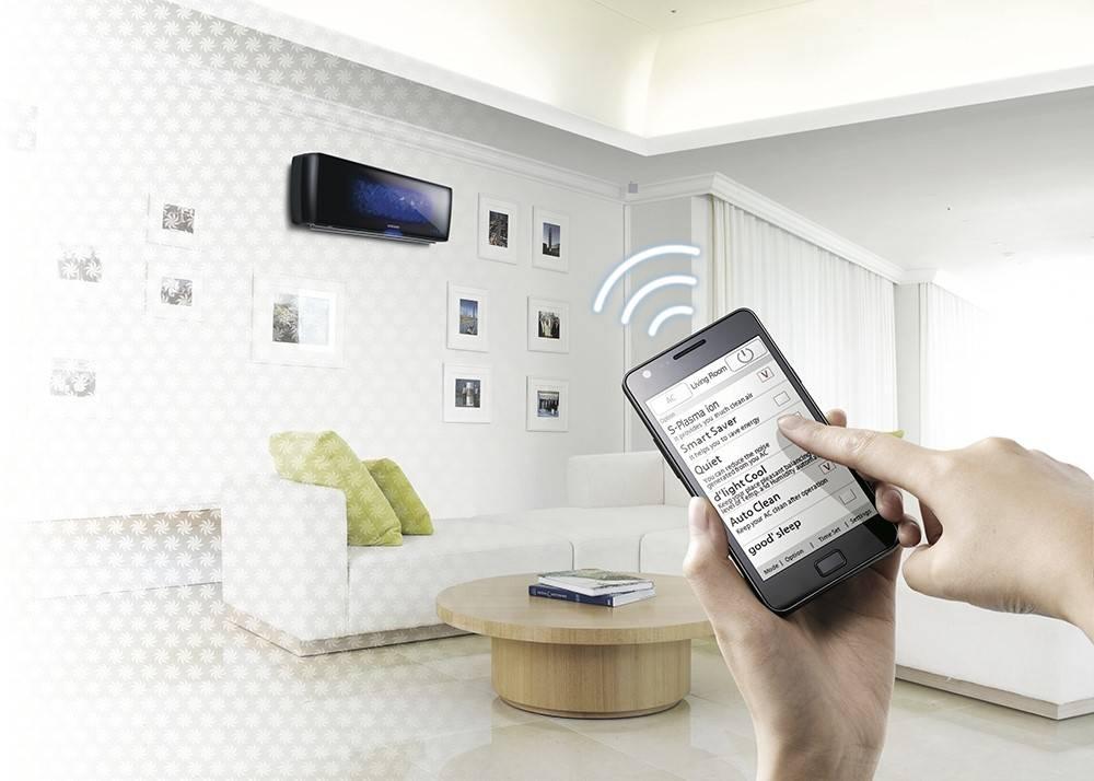Управление кондиционером через интернет: лучшие решения для умного дома