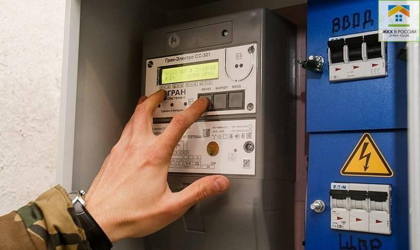 Кто и за чей счет должен устанавливать и менять счётчик электроэнергии на лестничной площадке или в квартире в 2021 году