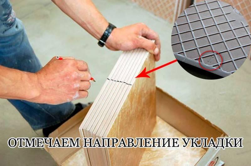 Что означает стрелка на керамической плитке