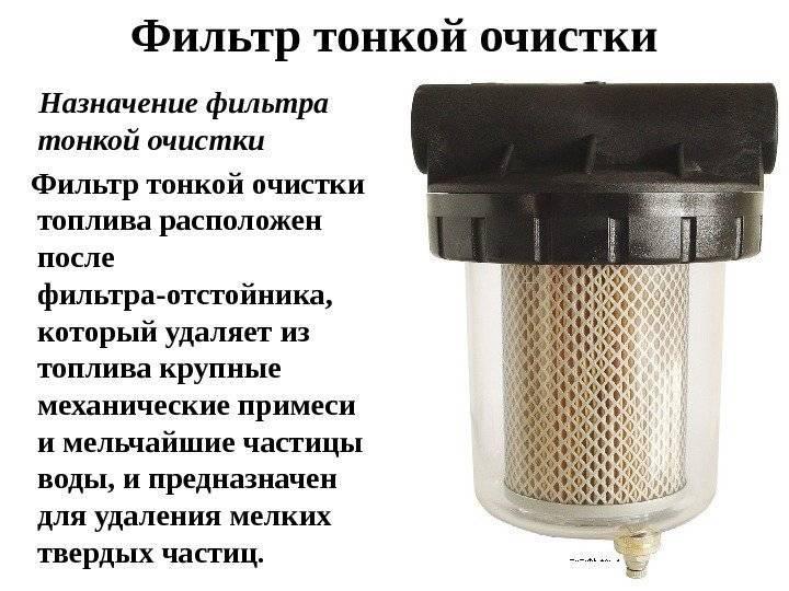 Сетчатые фильтры для воды: принцип работы систем грубой механической очистки, особенности выбора и лучшие модели, нюансы монтажа