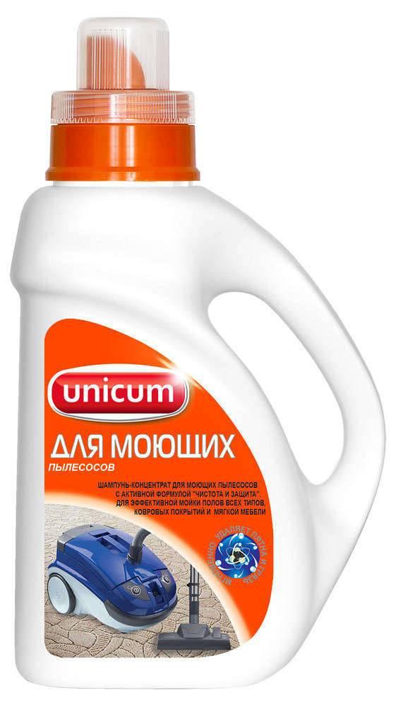 Моющий пылесос для химчистки салона автомобиля: как выбрать