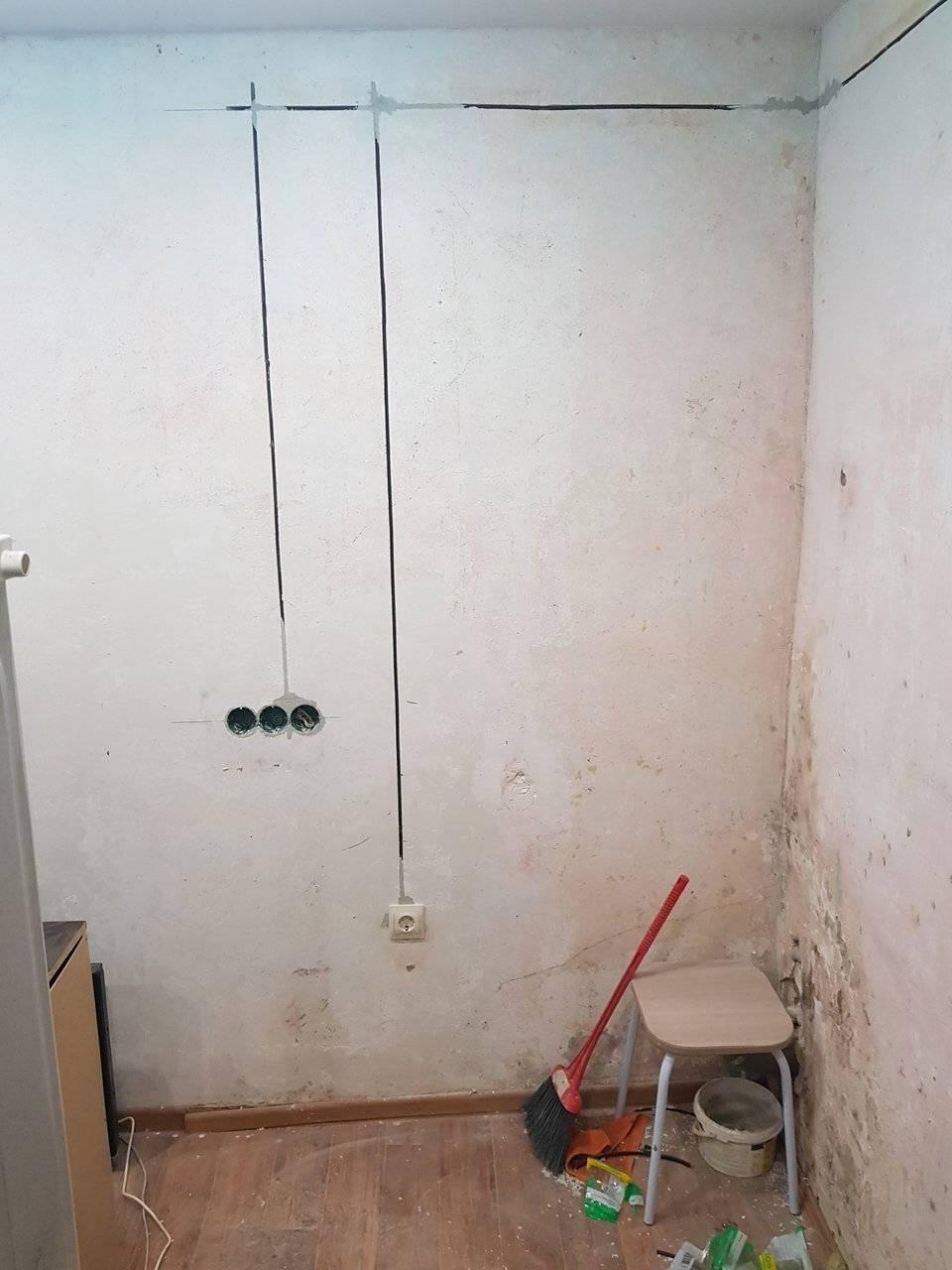 Можно ли штробить стены в панельном доме под проводку