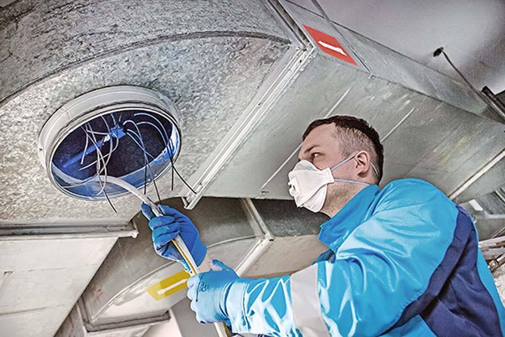 Очистка и дезинфекция систем вентиляции и кондиционирования