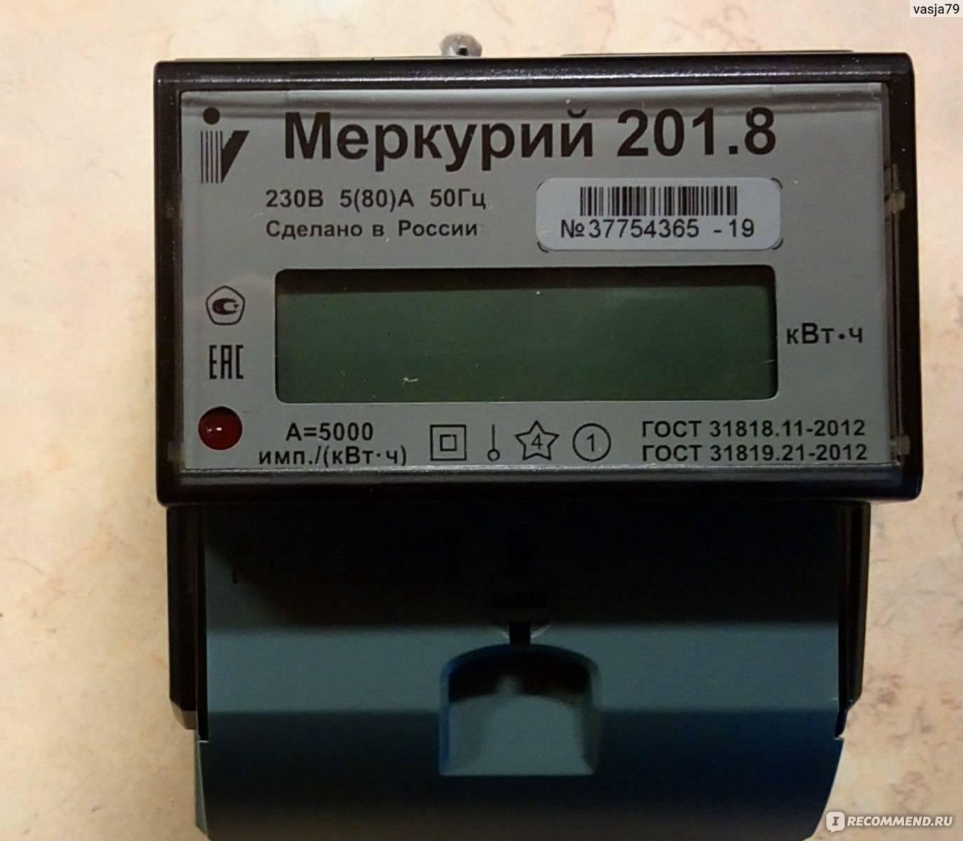 Меркурий 202 – счетчик электроэнергии: модификации, технические характеристики, паспорт электросчетчика, схема монтажа, как снимать показания, межповерочный интервал.