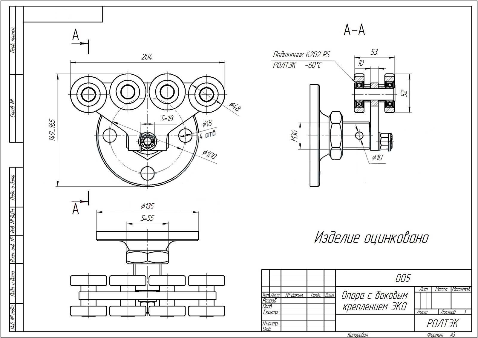 Установка и монтаж откатных ворот