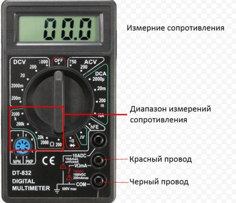 Проверка ампер мультиметром