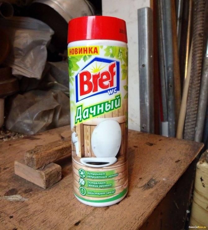 Как гарантированно убрать запах в туалете на даче