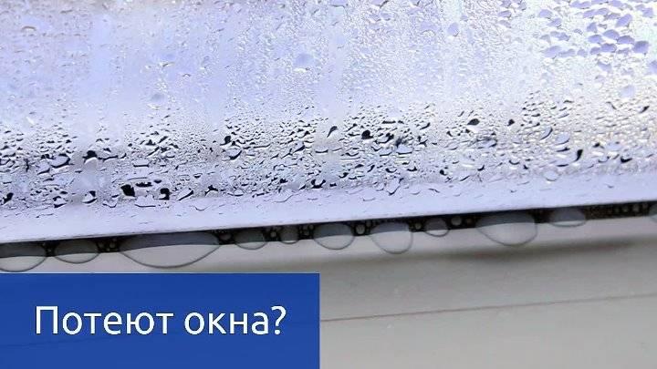 Потеет входная металлическая дверь – как исправить ситуацию? обзор +видео